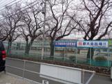 町田市立第三中学校