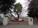 町田市立第三小学校