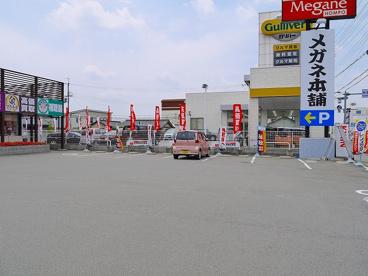 メガネ本舗 奈良本店の画像4