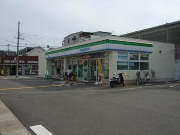 ファミリーマート三反田店の画像1