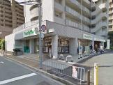 ファミリーマート山田西4丁目店