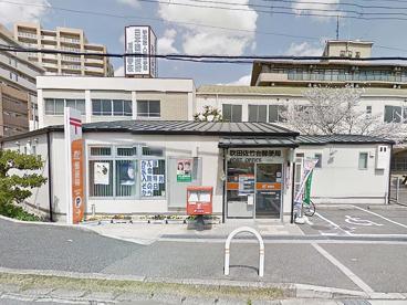 吹田佐竹台郵便局の画像1