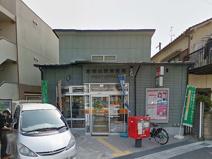 吹田山田郵便局