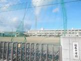 佐屋中学校