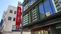 三菱UFJ銀行 神楽坂支店
