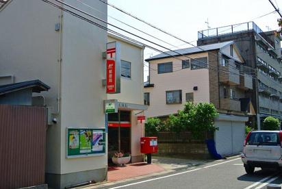 尼崎難波郵便局の画像1