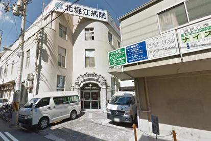北堀江病院の画像1