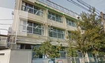 世田谷区立 松原小学校