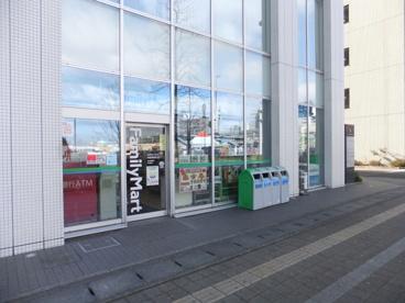 ファミリーマート 宇都宮駅東口店の画像2