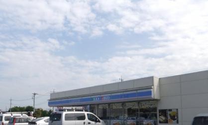 ローソン 宇都宮平松本町店の画像1