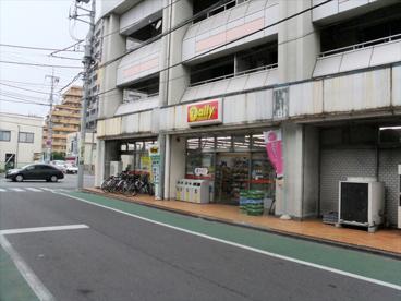 デイリーヤマザキ 宇都宮店の画像1