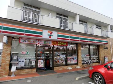 セブンイレブン 宇都宮下栗一丁目店の画像1
