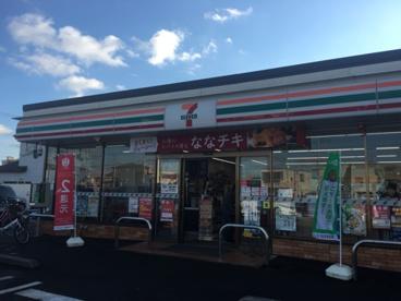 セブンイレブン 宇都宮陽南通り店の画像1