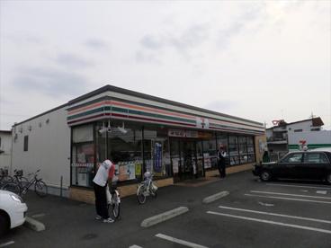 セブンイレブン 宇都宮陽南通り店の画像2