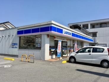 ローソン 宇都宮陽南三丁目店の画像1