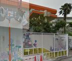 本町幼稚園