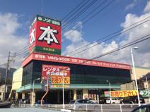 フタバ図書 ギガ五日市店