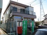 京目郵便局