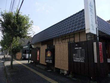 山本さん家の画像1