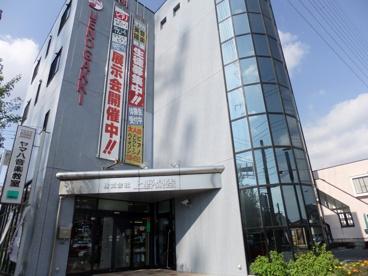 上野楽器 宇都宮センターの画像1