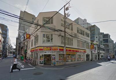 デイリーヤマザキ大阪新町1丁目店の画像1