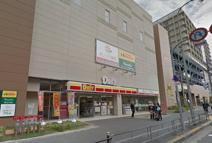 デイリーヤマザキフォレオドームシティ店