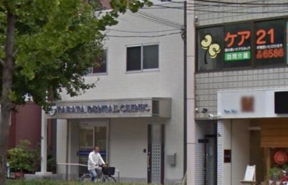 田端歯科医院の画像1
