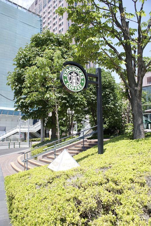 スターバックスコーヒー順天堂大学病院店の画像