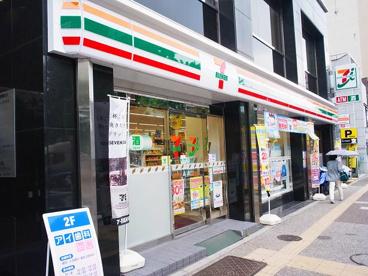 セブンイレブン 文京神田明神下店の画像1