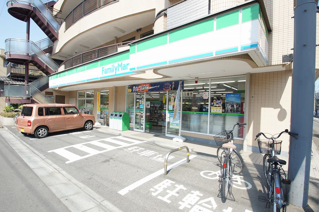 ファミリーマート「幸区役所前店」の画像