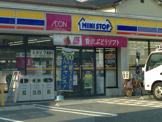 ミニストップ甲子園口5丁目店