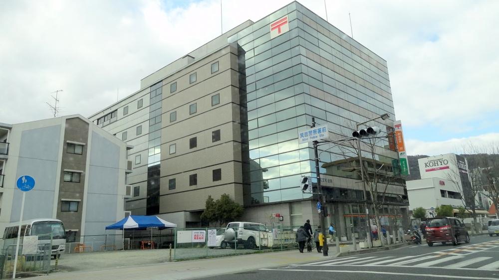 箕面郵便局の画像