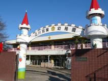 立川双葉幼稚園