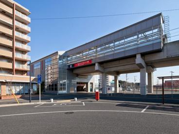 流山セントラルパーク駅の画像1