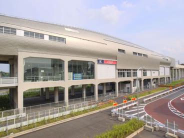 柏たなか駅の画像1