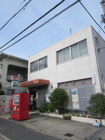 東大阪友井郵便局の画像1