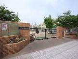 神戸市立 垂水小学校