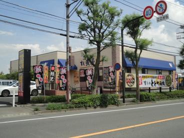 魚屋路 町田木曽店の画像1