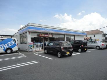 ローソン 町田総合高校前の画像1