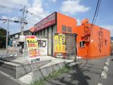 ぼちぼち 町田木曽店