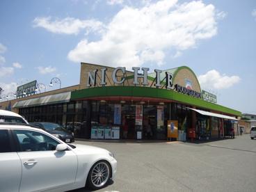 ニチエー 瀬戸店の画像1