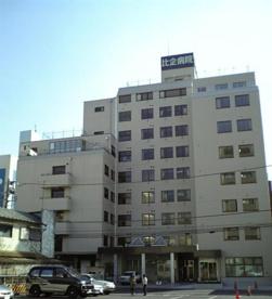 比企病院の画像1