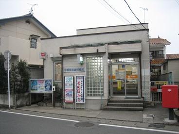宇都宮関堀郵便局の画像1