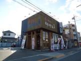 らーめん味噌工房 町田店