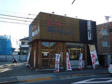 らーめん味噌工房 町田店の画像2