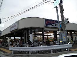 マルアイ 王塚台店の画像1