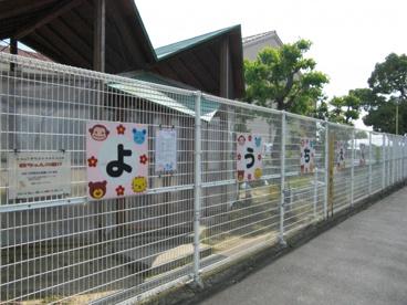 天理市立前栽幼稚園の画像1