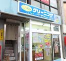 ポニークリーニング東陽3丁目店