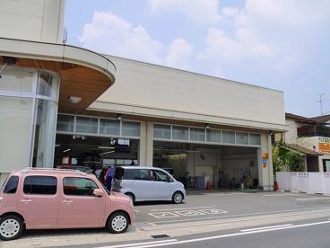 奈良ダイハツ 三条大路店の画像3