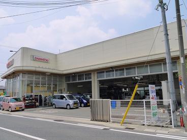 奈良ダイハツ 三条大路店の画像4